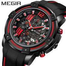 цены Megir Men Chronograph Analog Quartz Watch with Date, Luminous Hands, Waterproof Shockproof Silicone Rubber Strap Wristswatch