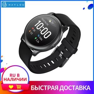 Haylou Solar Smart Watch 2020 New Heart rate monitoring Outdoor running sport Bluetooth LS05 Fitness bracelet Waterproof watches