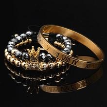 Luxury Jewelry 3pcs/Set  Men Crown Jewelry Bileklik Hematite Beads Braiding Bracelets For Women Pulseira Masculina Feminina