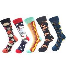 Модные Для мужчин забавные женские, унисекс носки Повседневное хлопок, удобные, с рисунком, теплые гетры для девочек носки для девочек, calcetines hombre смешной