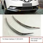 front bumper cover T...