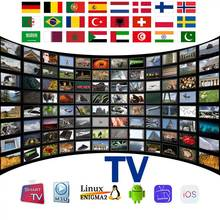 ​Hot sale France Spain Germany UK Smart iptv List Europe HD TV M3U List SMART TV ANDROID DATOO