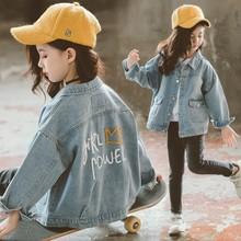 Jednorożec kurtka dżinsowa dla dziewczynek płaszcze odzież dziecięca jesień dziewczynek odzież wierzchnia kurtki dżinsowe i płaszcze dla dziewczynek tanie tanio XiYuanWanZi Moda COTTON Akrylowe Stałe REGULAR Skręcić w dół kołnierz Pełna Pasuje prawda na wymiar weź swój normalny rozmiar