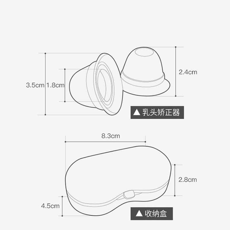 Niplette 2PCS Welnove Nipple Shield Sucker Corrector Flat New