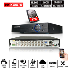 H.265 5MP AHD DVR NVR XVR CCTV 4Ch 8Ch 16Ch 1080P 4MP 5MP Hybrid Security DVR Recorder