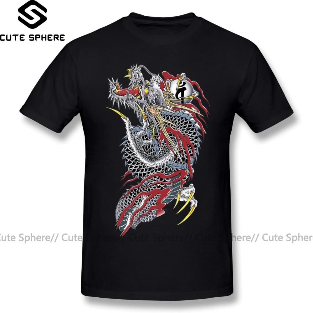 Yakuza T Shirt Yakuza T-Shirt 100 Percent Cotton 5x Tee Shirt Man Fun Casual Short-Sleeve Printed Tshirt