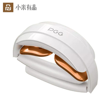 Youpin PGG Smart Neck Massager Electric Wireless Neck Foldable Heat Cervical Massager Pain Relief Tool Health Care Relaxation