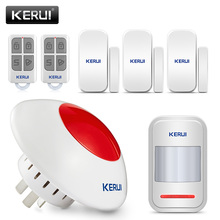 KERUI Wireless Siren 433MHZ High Quality Flash Horn Red Light Loud Indoor siren for Home and Business Security Alarm System kit