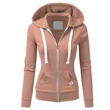 Gold Catalpa - Shape your Body Fashion Sportswear Girl zipper hooded women