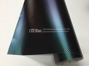 Image 5 - 10/20/30/40/50/60x15 2 см/лот Премиум зеленый красный хамелеон 3D углеродное волокно виниловая пленка оберточная пленка хамелеон пленка с воздушным пузырьком