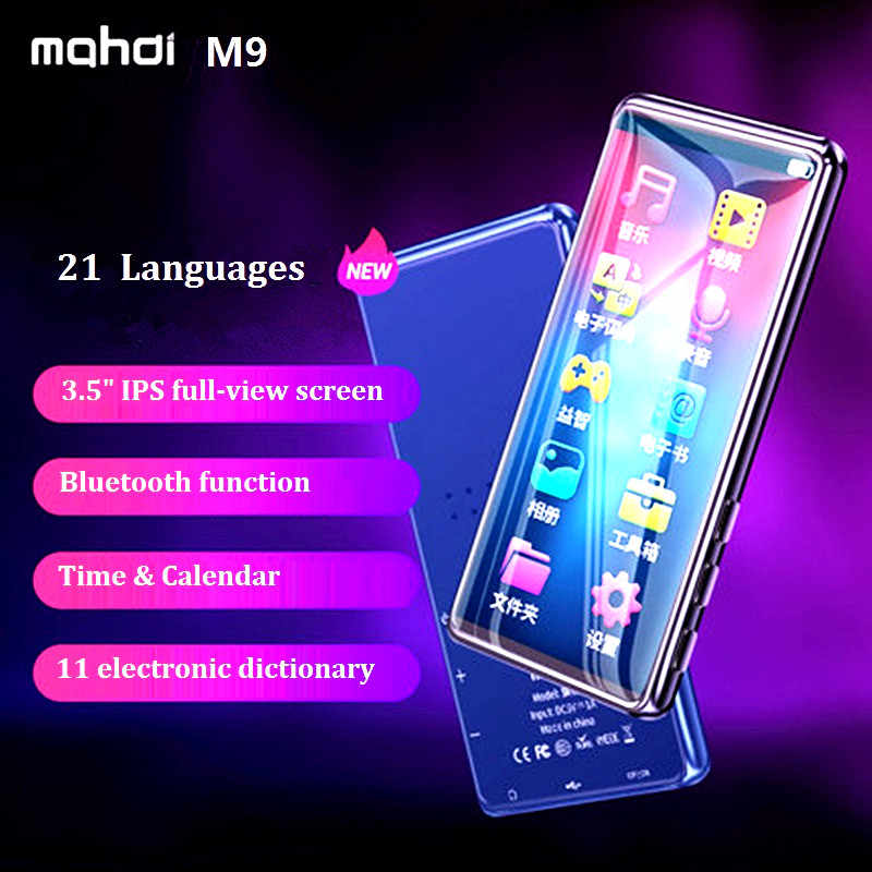 New Mahdi M9 Bluetooth MP4 Player With Speaker Touch Screen 3.5 inch HD HIFI 8GB Music MP3 MP4 Player Support Video TF Card