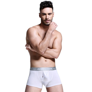 Трусы-боксеры Мужские дышащие, нижнее белье с разделением пуль, физиологические, для мошонки