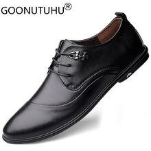 Мужские туфли на шнуровке коричневые или черные классические