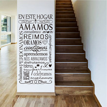 Vinyl wall sticker Spanish in this home wall sticker mural wall decal art wallpaper wall sticker poster home decoration GW068