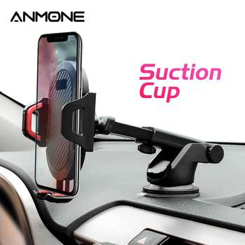 ANMONE Sucker Car Phone Holder 360 Mount in Car Stand For Samsung Galaxy S10 S9 No Magnetic Support Smartphone Voiture Stand