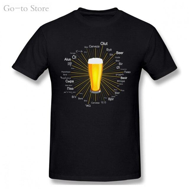 """Мир пива """" с О образным вырезом Для мужчин сорочки в 45"""