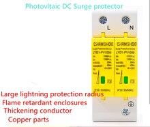 Spd фотоэлектрический dc стабилизатор напряжения 2p разрядник