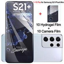 1-10 pces, filme de hidrogel samsung galaxy s21 plus câmera film s 21 ultra samsung s21 plus protetor de tela samsung s 21 película protetora s21 plus hidrogel s21+ galaxy s21 ultra pelicula s 21 plus samsung s21 ultra
