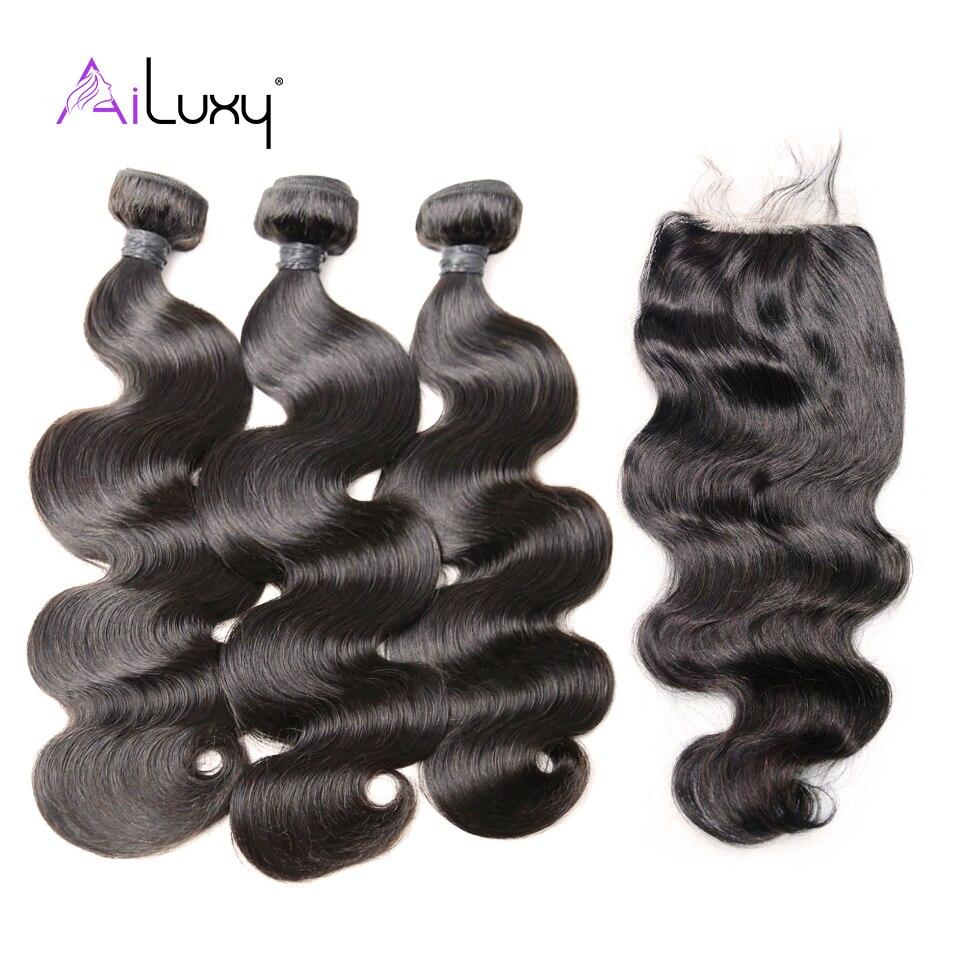 Ailuxy OneCut Hair Brazilian Hair Weave 3 Bundles With Closure Body Wave Human Hair Raw Virgin Human Hair Extension