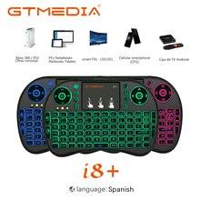 GTmedia i8 Клавиатура с подсветкой Испанская версия Air mouse 2,4 ГГц Беспроводная Клавиатура Тачпад ручной для Android tv BOX X96 GTC G1