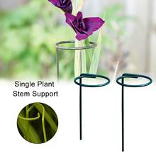 10 PCs New High-quality Single Plant Stem Support Flower Branch Metal Gardening Rack Protection Net