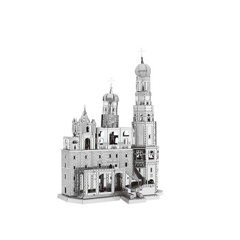 Architecture 3D Metal Puzzles World  37