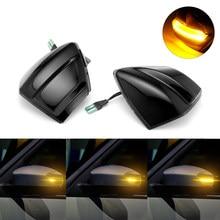 2 sztuk LED dynamiczny włączony kierunkowskaz dla Ford S-Max 2007-2014 C-Max 2011-2019 skrzydło boczne lusterko wsteczne kierunkowskaz w lusterku migacz światło