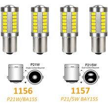 4 шт. 1156 1157 BA15S P21W 5630 5730 светодиодный автомобиль хвост лампы тормоз светильник s, работающего на постоянном токе 12 В в Авто Обратный лампы днев...