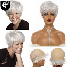 Your Beauty White Blonde Ombre Straight Short Wigs with Bangs High Temperature Fiber Synthetic Brown Hair for Femail