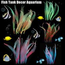 Aquarium Plant Decoration Artificial Fish Tank Silicone Simulation Coral Kelp Underwater Landscape Luminous Decor D35