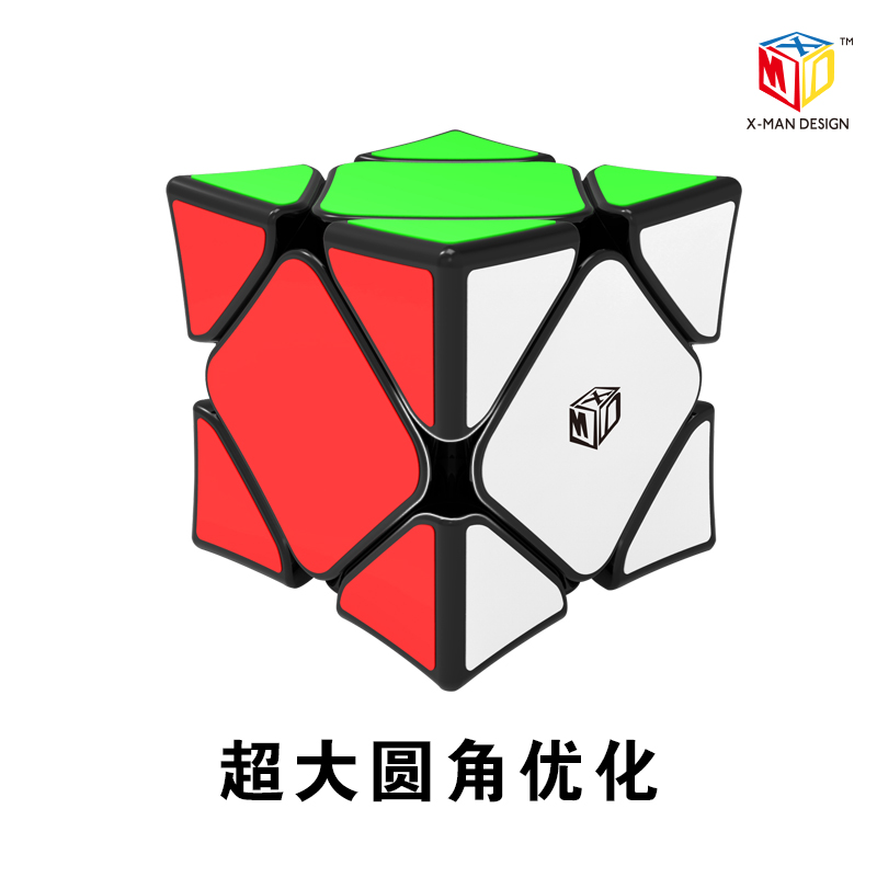 Original Qiyi X-Man Design Wingy Magnetic Skew Cube Magnetic Positioning System Professional Puzzle Toys For Kids