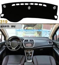 цена на Car dashboard Avoid light pad Instrument platform desk cover Mats Carpets Auto accessories car styling for Suzuki s.cross scross