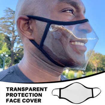 1/5PCS Adult Transparent Visible Expression Dustproof Protective Face Mask For The Deaf And Hard Of Hearing Mouth Cover Masks