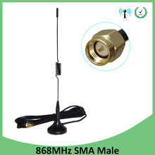 цена на 2pcs 868MHz 915MHz antenna  SMA male connector 4.5dbi high gain wireless module antenne sucker aerial 3M cable 868m 915m