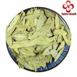 Сушеный Сенна Александрина лист цельный-чистый натуральный органический Сенна чай (травяной чай для здоровья)