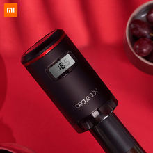 Xiaomi Mijia Circle joy Yuanle Intelligent Electric Vacuum Red Wine Preservation PlugEfficient and long-term storage(China)