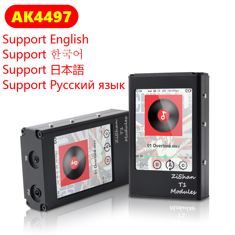 NICEHCK Zishan T1 4497 AK4497EQ Professional Lossless Music Player MP3 HIFI Portable DSD Hardware Decoding Balanced Touch Screen image