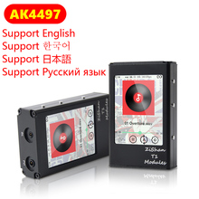 NICEHCK Zishan T1 4497 AK4497EQ REPRODUCTOR DE música profesional sin pérdidas, MP3, HIFI, Hardware DSD portátil, decodificador de pantalla táctil equilibrada
