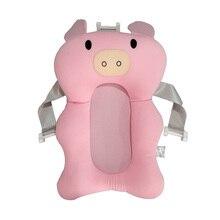 Поддержка противоскользящая мягкая кровать детская Ванна Подушка безопасности воздуха складной коврик подвесной универсальный для новорожденных детей Душ Ванна