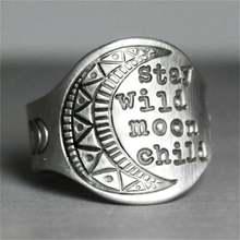 Простые Стильные кольца унисекс в стиле ретро хипстерское уличное