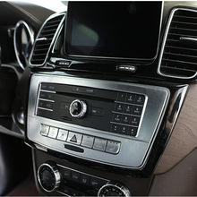 Estilo do carro Consola Central Voz Modo de Quadro Decoração Tampa Da Guarnição Para A Mercedes Benz GLE GLS 2013-2019 Cor De Fibra De Carbono