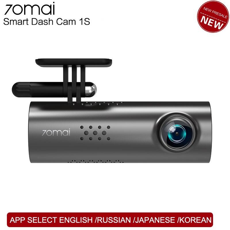 70mai 1S APP Inglês Voice Control DVR Carro Traço Cam Visão Noturna Dashcam 1080HD 70 mai Câmera Do Carro Gravador câmera WI-FI