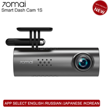 лучшая цена 70mai Dash Cam 1S APP English Voice Control Car DVR 1080HD Night Vision Dashcam 70 mai Car Camera Recorder WIFI Camera