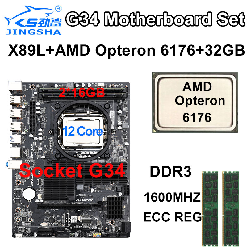 AMD <font><b>G34</b></font> <font><b>Socket</b></font> Motherboard set with 2 * 16gb =32GB DDR3 1600mhz Memory and AMD Opteron 6176 with 12 core cpu image