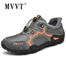 ฤดูใบไม้ร่วงฤดูหนาวชายรองเท้ากันน้ำกลางแจ้งรองเท้าผ้าใบTrekkingรองเท้า3สไตล์กีฬารองเท้าขนาดใหญ่