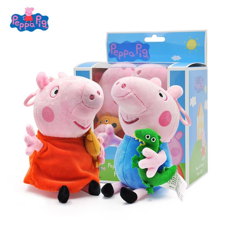 Original 2Pcs/set Peppa Pig 19cm Cartoon Stuffed Plush Toys Dolls George Friend Pig Family Party  Keychain Pendant Toy Kids Gift