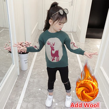 Teen Girls Sweaters With Deer Children Winter Warm Knitwear Baby Girls Christmas Clothes Outfits 4 5 6 7 8 9 10 11 12 13 Years 2018 spring autumn girls sweaters fashion cotton preppy kids knitwear sweater pullovers children clothes 4 6 8 10 12 13 years