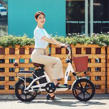 HIMO C16 Electrical power-assisted bicycle 48V12AH City household parent-child electrical bike tremendous loading capability ebike