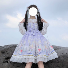 Dress Lolita Jsk Tea-Party-Dresses Angel-Love Princess Cute Summer Sleeveless New River
