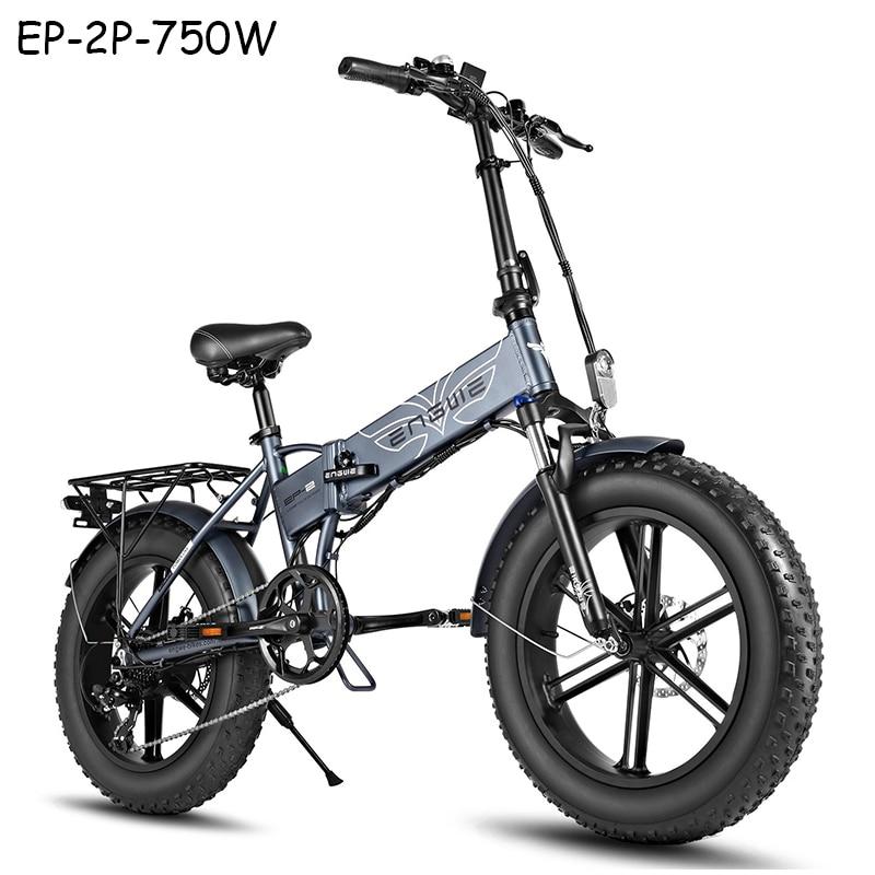 EP-2PRO-bici-elettrica-20-4-0-pollici-48V12-8A-bicicletta-elettrica-750W-45-KM-H Recensione COMPLETA ENGWE EP-2, la Fat bike elettrica